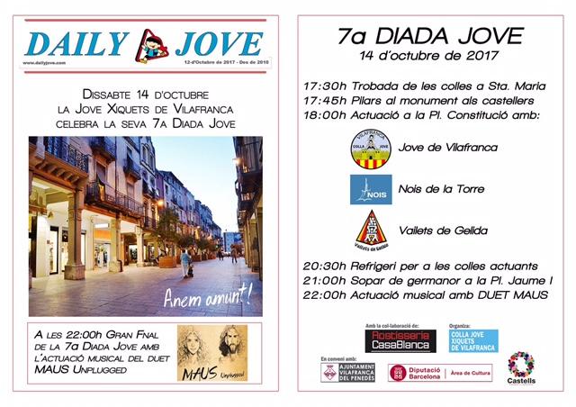 La Colla Jove de Vilafranca canvia al 14 d'octubre la celebració de la diada de la colla