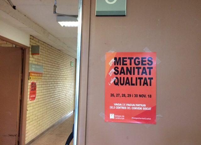 La vaga de metges afecta als ambulatoris de l'Alt Penedès i també a l'Hospital Comarcal
