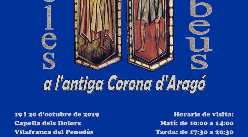 Arcoflis mostra en una exposició com vivien nobles i plebeus a l'antiga corona d'Aragó
