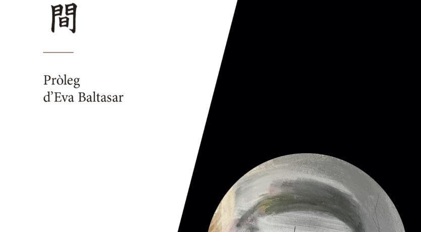 Sílvia Amigó presenta el seu darrer llibre 'MA' el 30 de novembre a Sant Sebastià dels Gorgs