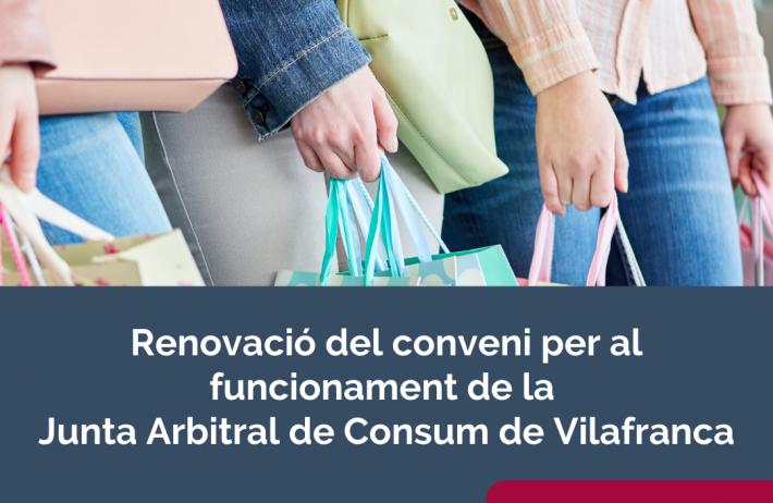 Vilafranca signa un conveni per al funcionament de la Junta Arbitral de Consum de Vilafranca